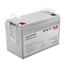 Гелевый аккумулятор LogicPower LP GL 12 - 100 AH