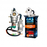 Газовый карбюратор GASPOWER KBS-2\KBS-2A