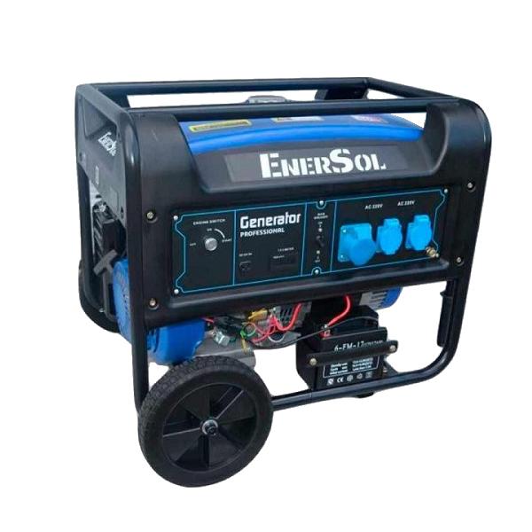 Бензиновый генератор EnerSol SG-7 PE (IP54)