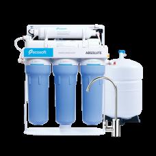 Фильтр обратного осмоса Ecosoft Absolute 5-50P с помпой